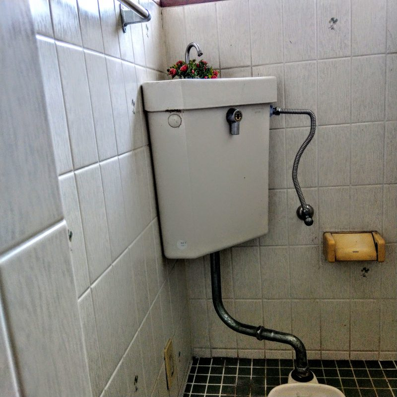 【和式トイレ修理】神戸市垂水区