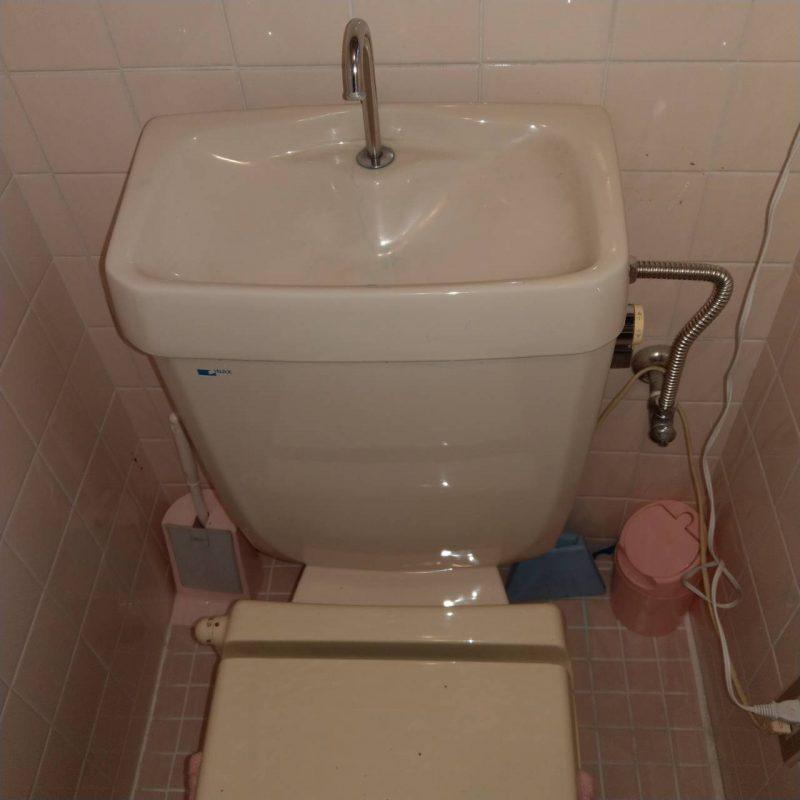【トイレ修理】大阪市平野区