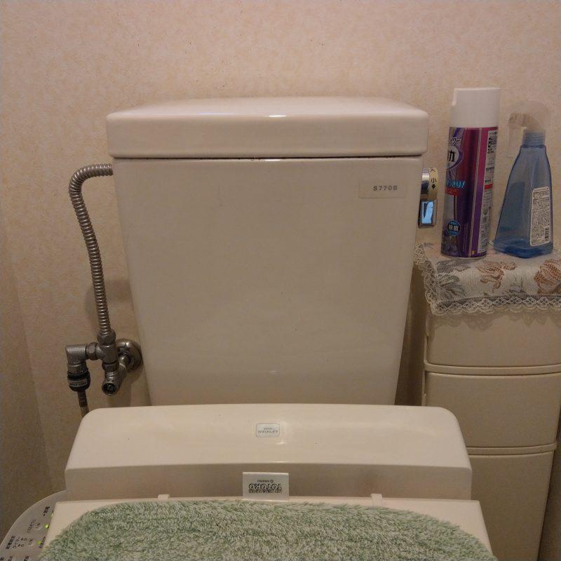 兵庫県神戸市垂水区TOTOのSシリーズトイレ水漏れ修理