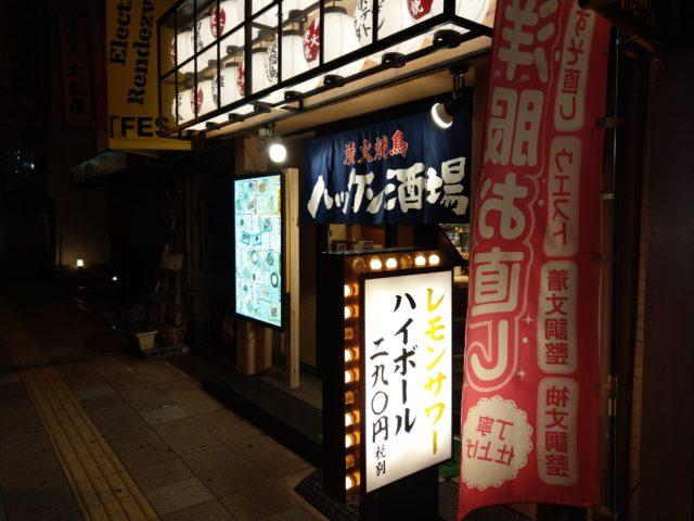大阪市鶴見区1人ぶらり(1件目)