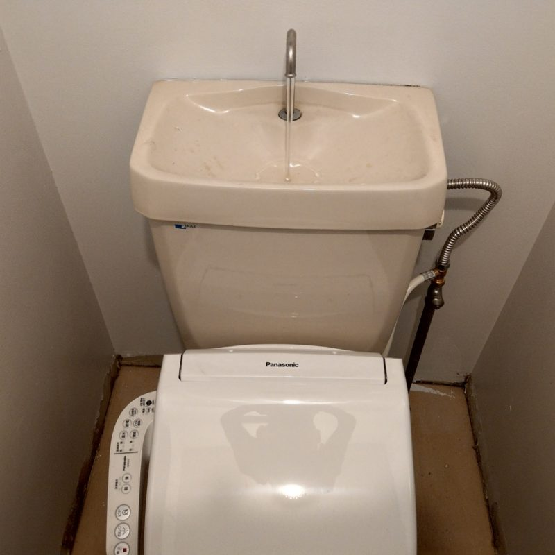 大阪府大阪市生野区小路東でのトイレ水漏れ修理の依頼