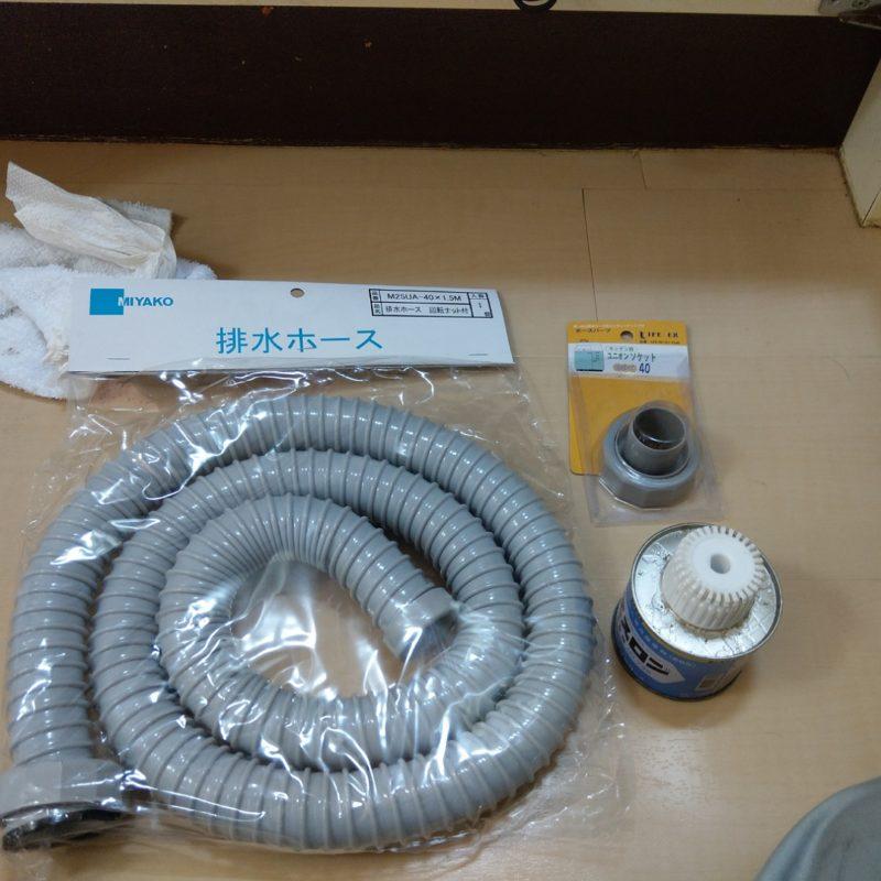 【マンション】大阪府大阪市城東区蒲生でのキッチン下から水漏れ修理