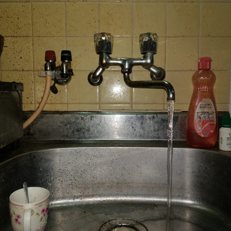 【マンション】大阪府大阪市鶴見区放出東での台所排水パイプ詰まりの依頼