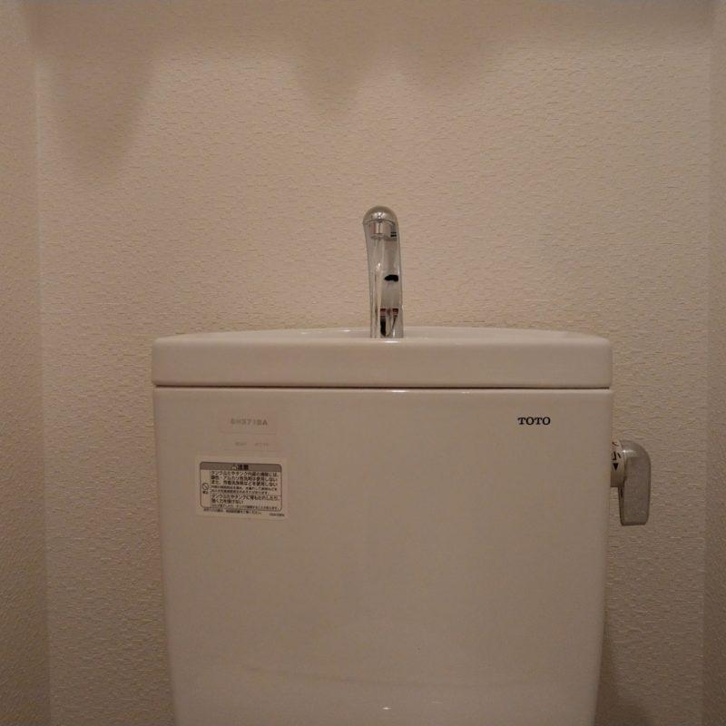 大阪府大阪市鶴見区徳庵でのトイレタンクの水漏れ修理の依頼