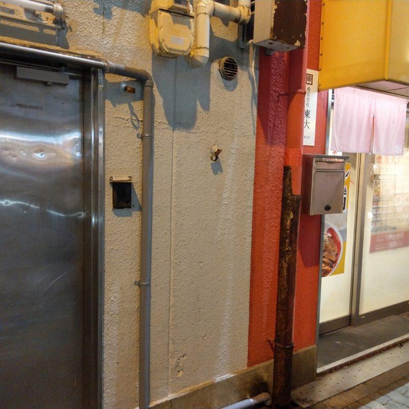 大阪府大阪市淀川区での飲食店様エアコン排水管詰まり作業