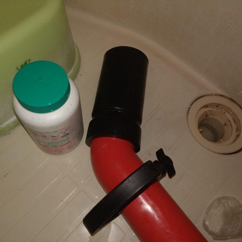 お風呂場から排水管の臭いが上がってきて臭い(大阪府大阪市鶴見区横堤)